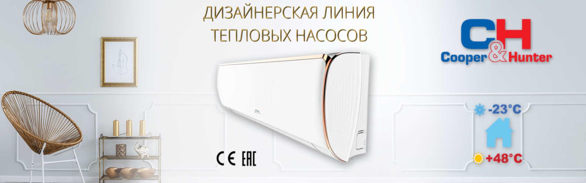 Daytona WHITE/GOLD Wi-Fi Inverter
